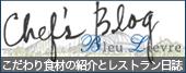 bnr_Sheff Blog
